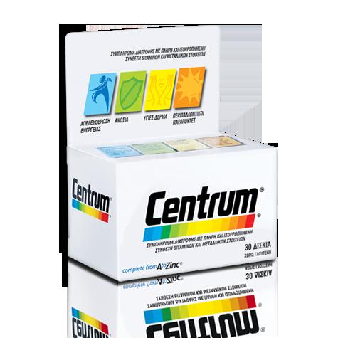 CENTRUM A to Zinc 30 δισκία, Συμπλήρωμα διατροφής