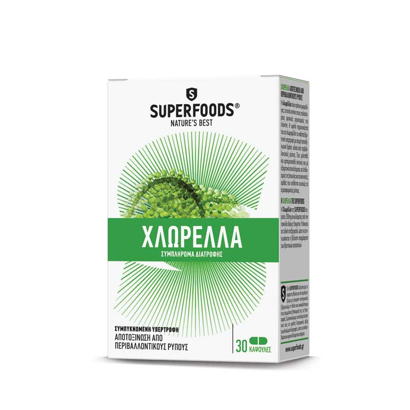 SuperFoods Chlorella Eubias™ 350mg 30caps