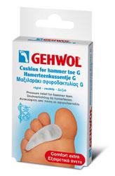 GEHWOL Cushion for Hammer Toe G right Μαξιλαράκι σφυροδακτυλίας G δεξί 1 τεμ.