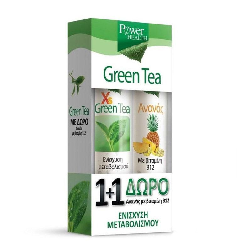 Power Health 1+1 ΔΩΡΟ με Xs Green  20 tabs & Συμπλήρωμα με Ανανά & Βιταμίνη B12, 20 tabs