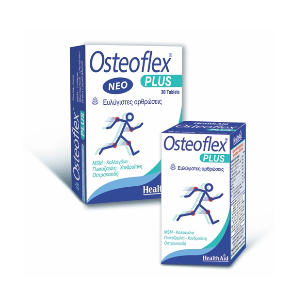 Health Aid OSTEOFLEX PLUS Glucosamine - Chondroitin - MSM - Collagen 60tabs
