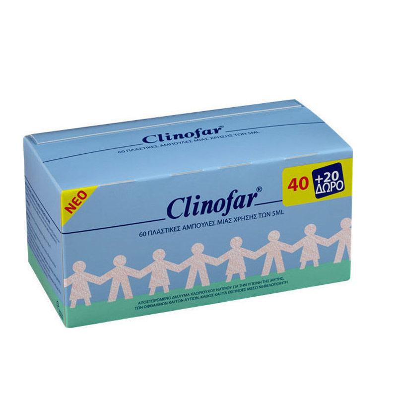 Clinofar πλαστικές αμπούλες 40+20 Δώρο των 5ml