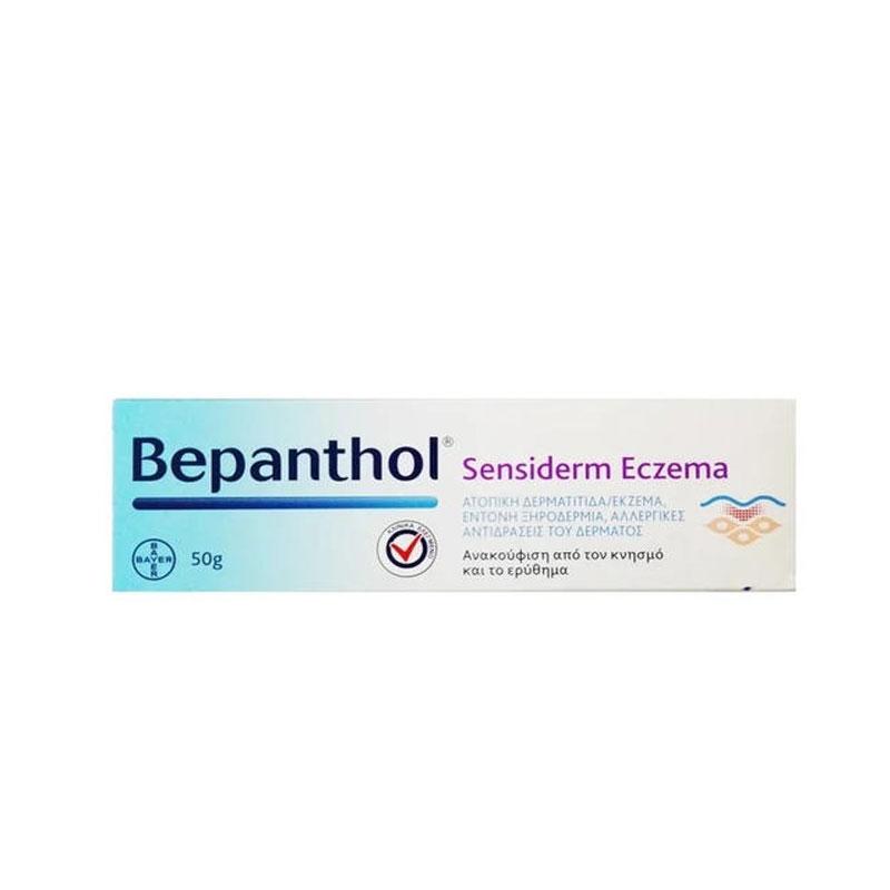 Bepanthol Sensiderm Eczema 50g