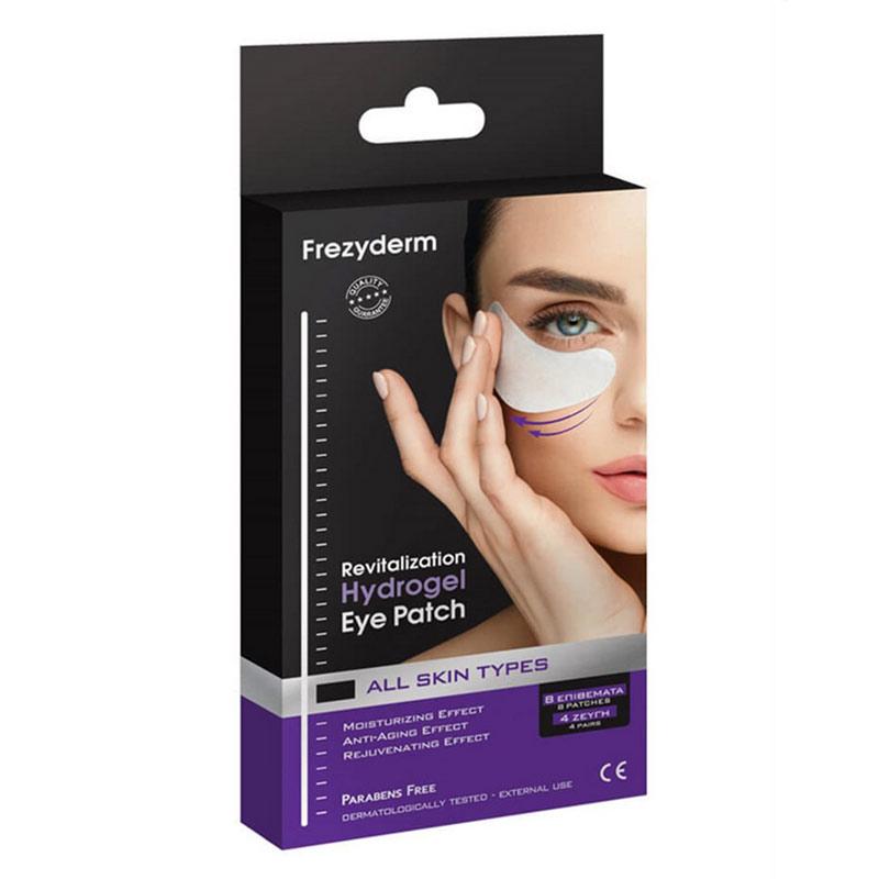 Frezyderm Revitalization Hydrogel Eye Patch 4 Ζεύγη