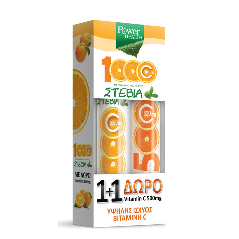 POWER HEALTH VITAMIN C με Στέβια Αναβράζουσα Πολυβιταμίνη με Γεύση Πορτοκαλι 20 eff. tabs +Δώρο Vitamin C 500mg Αναβράζουσα 20eff. tabs