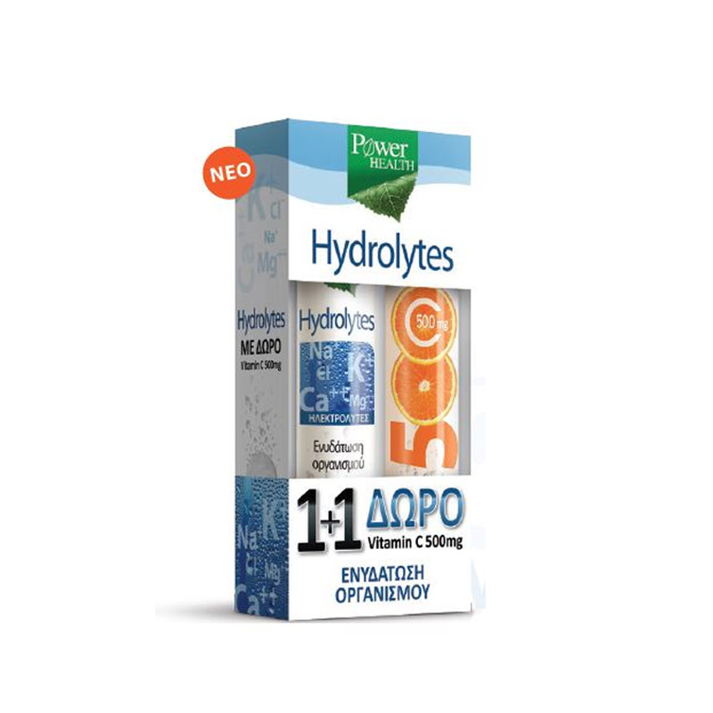 Power Health Hydrolytes & ΔΩΡΟ 20 eff.tabs  Vitamin C 500mg Αναβράζουσα Βιταμίνη C με Γεύση Πορτοκάλι 20 eff. tabs