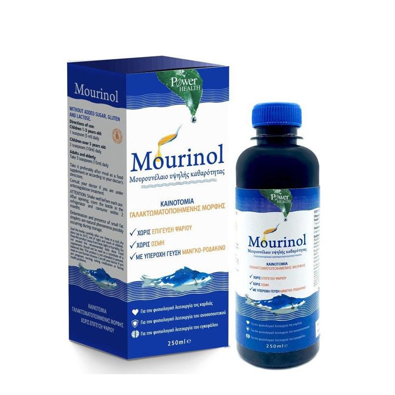 Power Health Mourinol Μουρουνέλαιο Υψηλής Καθαρότητας Με Γεύση Μάνγκο - Ροδάκινο 250ml
