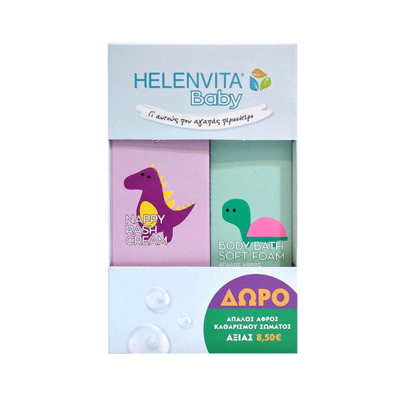 HELENVITA promo BABY NAPPY RASH CREAM 150ml & BODY BATH SOFT FOAM 150ml