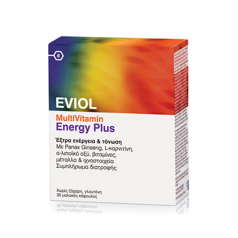 Eviol MultiVitamin Energy Plus Παραγωγή & Απελευθέρωση Ενέργειας στον Οργανισμό 30 caps