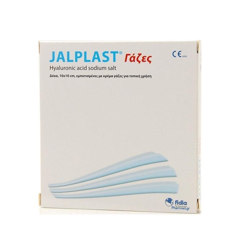 Jalplast Γάζες 10cmΧ10cm 10τμχ