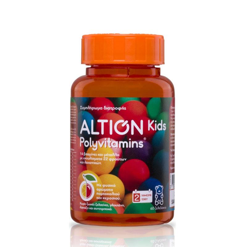 Altion Kids Polyvitamins Παιδικές Πολυβιταμίνες 60 Μασώμενα Ζελεδάκια
