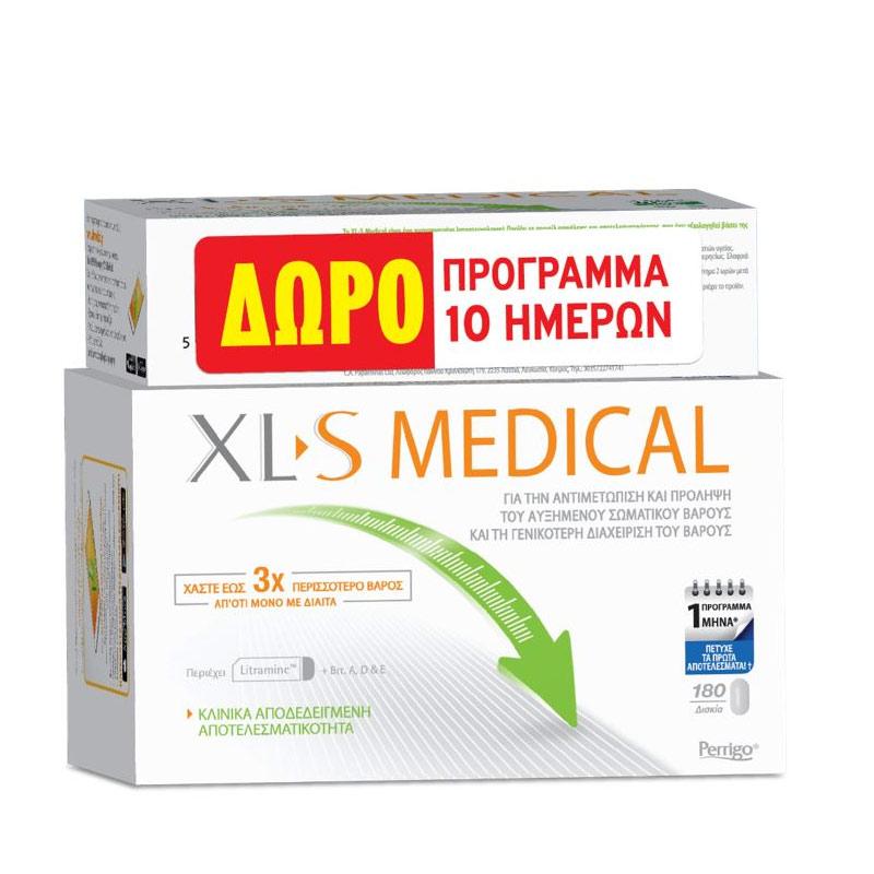XLS Medical Fat Binder 180 tabs & ΔΩΡΟ Πρόγραμμα 10 Ημερών XLS Medical Fat Binder Ταμπλέτες, 60 tabs