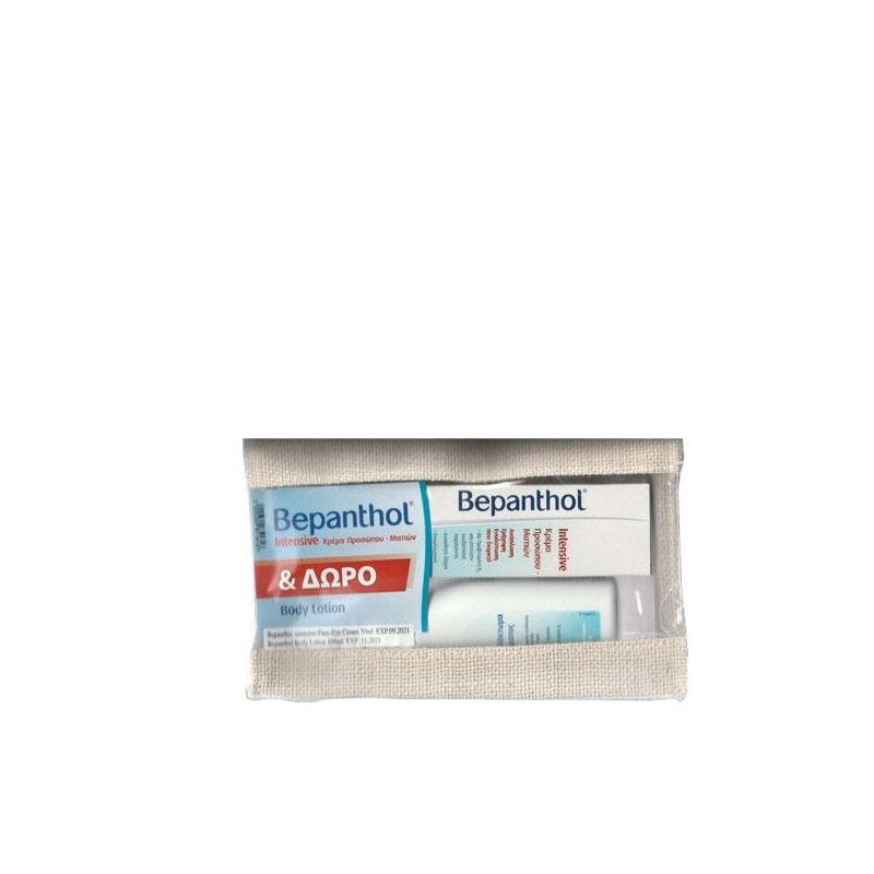 Bepanthol Promo Intensive Κρέμα Προσώπου/Ματιών 50ml & ΔΩΡΟ Body Lotion 100ml