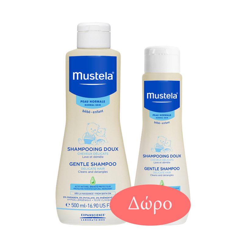 Mustela Bebe Gentle Shampoo 500ml + Shampoo 200ml Δώρο