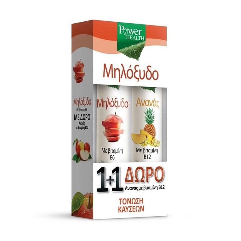 Power Health 1+1 ΔΩΡΟ με Συμπλήρωμα διατροφής με Μηλόξυδο & βιταμίνη Β6, 20 tabs &  Συμπλήρωμα διατροφής με Ανανά & βιταμίνη Β12, 20tabs