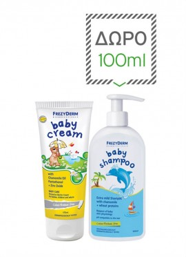 FREZYDERM BABY CREAM 175ml ΚΑΙ ΔΩΡΟ BABY SHAMPOO 100ml