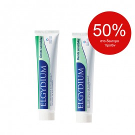 ELGYDIUM Sensitive Teeth για ευαίσθητα δόντια(PROMO PACK) 2x75ml