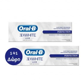 Oral B 3D White Luxe Perfection (1+1 ΔΩΡΟ) 2x75ml
