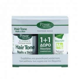 Power health Classics Platinum Range Hair tone Nails & Skin 30caps + ΔΩΡΟ Magnesium 10eff. tbs