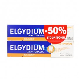 Elgydium Decay Protection -50%  2ο ΠΡΟΪΟΝ Οδοντόκρεμα κατά της Τερηδόνας 2 x 75ml