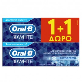 ORAL B  3D White Arctic Fresh Οδοντόπαστα 75ml+75ml (1+1 ΔΩΡΟ)