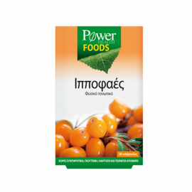 Power Health FOODS ΙΠΠΟΦΑΕΣ, 30tabs