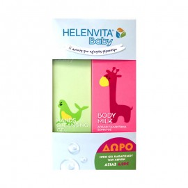 HELENVITA PROMO PACK BABY Body Milk 200ml & ΔΩΡΟ Hands Cleansing Gel 200ml (200ml)