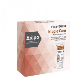FREZYDERM PROMO PACK NIPPLE CARE Restructuring Cream Gel (40ml) + ΔΩΡΟ 30ml