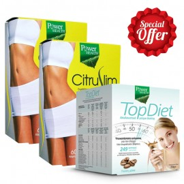POWER HEALTH Πακέτο Citruslim 2 τεμ. 2x60caps + ΔΩΡΟ Power Health TOP DIET MOCA