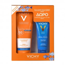 Vichy Promo Capital Soleil Beach Protect SPF50 Multi-Protection Hydrating Milk 200ml & Ideal Soleil After Sun Milk 100ml