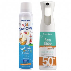 FREZYDERM ΠΑΚΕΤΟ SUNCARE FREZYDERM KIDS SUN CARE Wet Skin Spray SPF50 (200ml)+ FREZYDERM SEA SIDE DRY-MIST SPF 50+ 300ml
