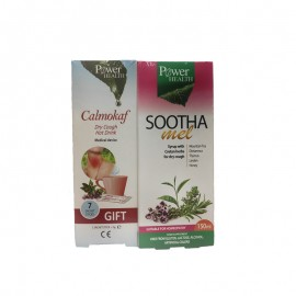 POWER HEALTH Sootha Mel 150ml+ Δωρο Calmokaf 7sticks
