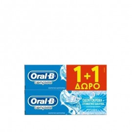 Oral-B Promo Complete 75ml+75ml (1+1 ΔΩΡΟ)